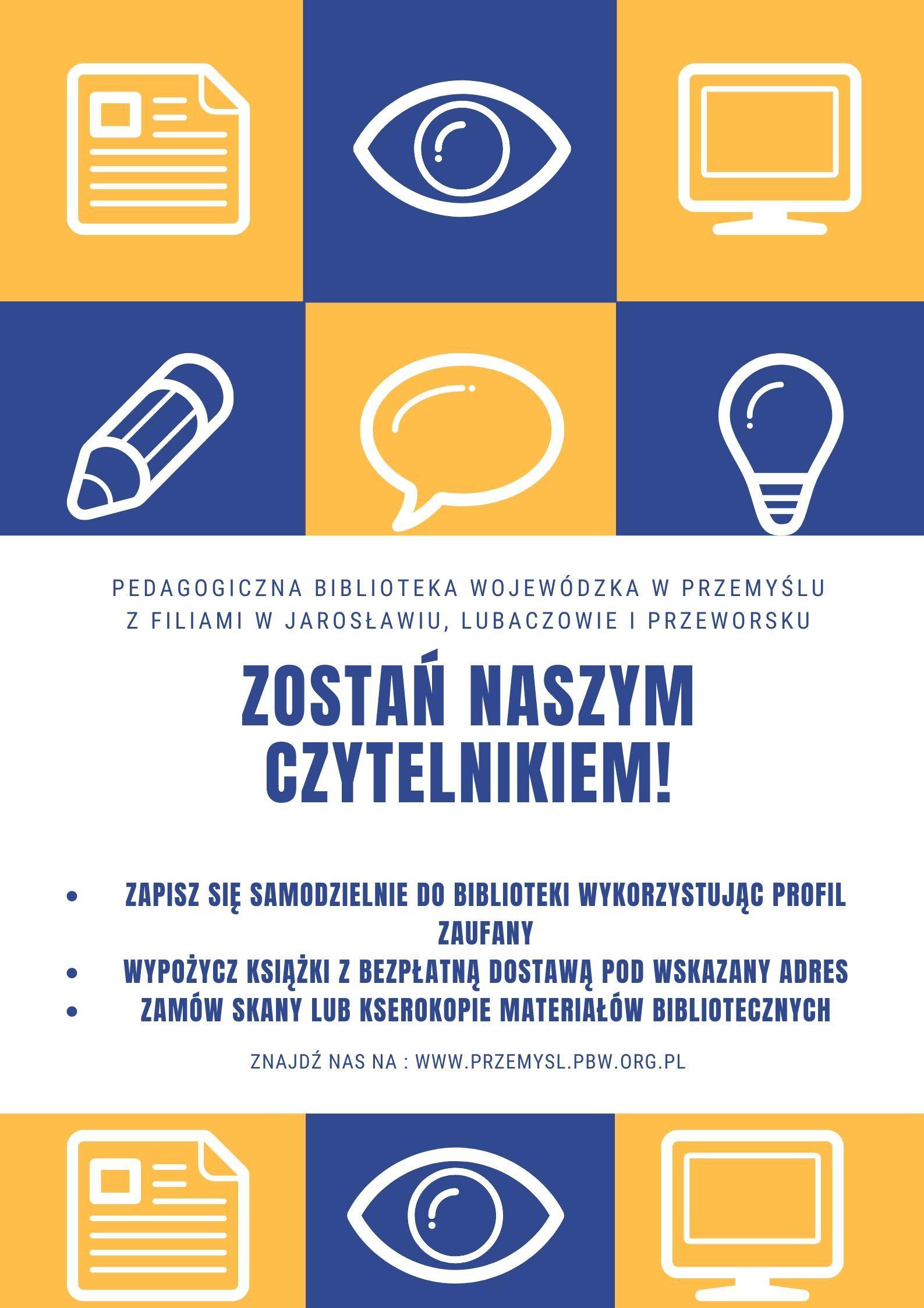 Pedagogiczna Biblioteka Wojewódzka w Przemyślu Filia w Jarosławiu